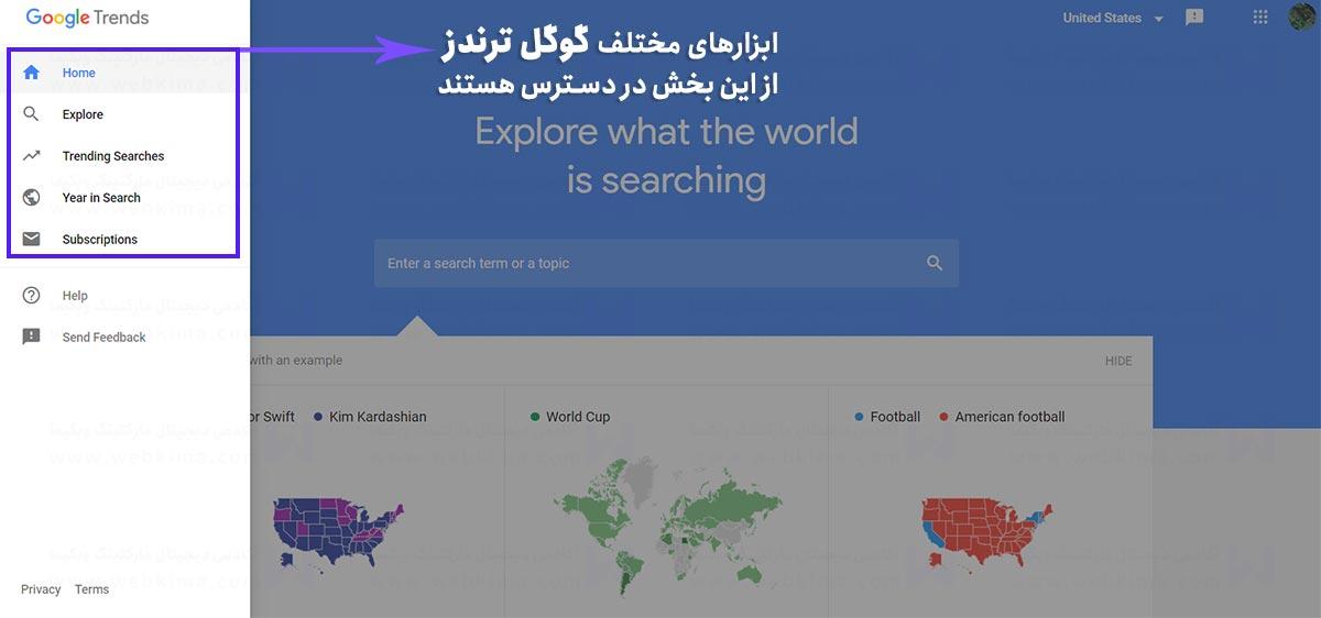 آموزش استفاده از بخشهای مختلف ابزار گوگل ترندز