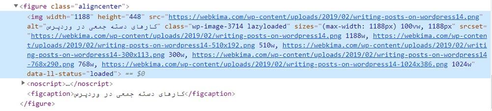 این قطعه کد را باید برای نمایش یک تصویر در سایت HTML استفاده کنید!
