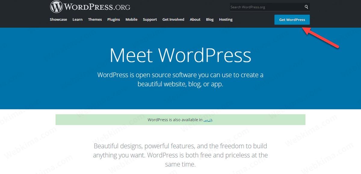دانلود وردپرس نسخه اصلی از سایت مرجع وردپرس