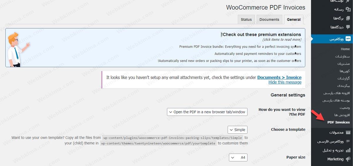 آموزش صدور فاکتور ووکامرس با افزونه WooCommerce PDF Invoices