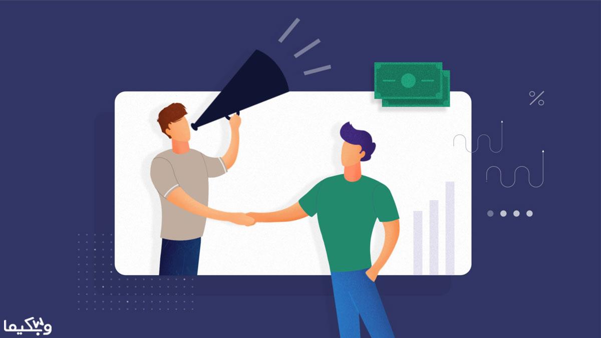 5 افزونه همکاری در فروش وردپرس | Affiliate