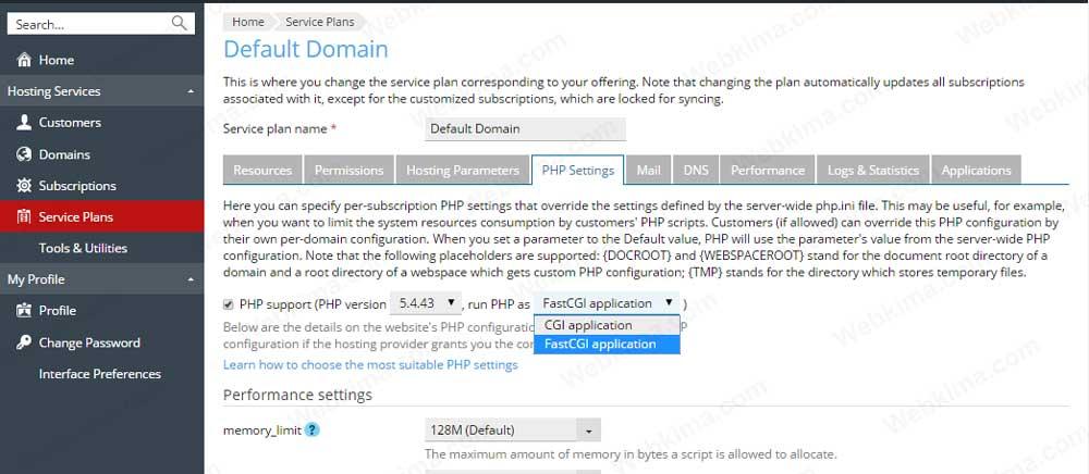 تغییر نسخه PHP وردپرس در هاست plesk