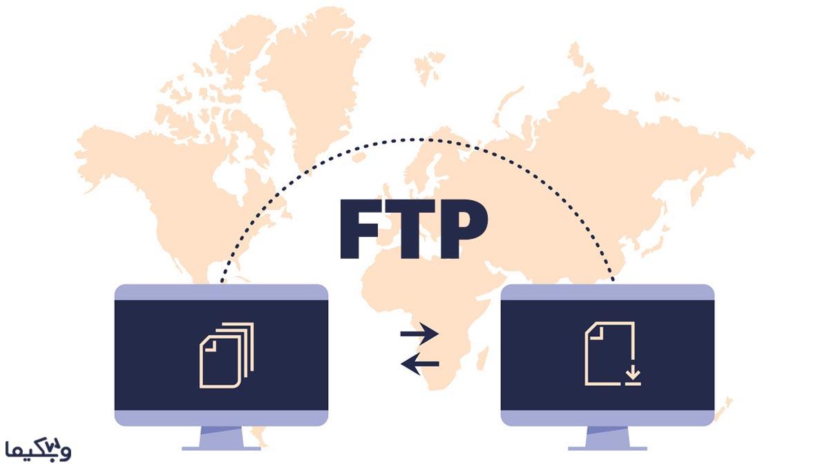 ftp مخفف چیست و چه کاربرد هایی دارد؟