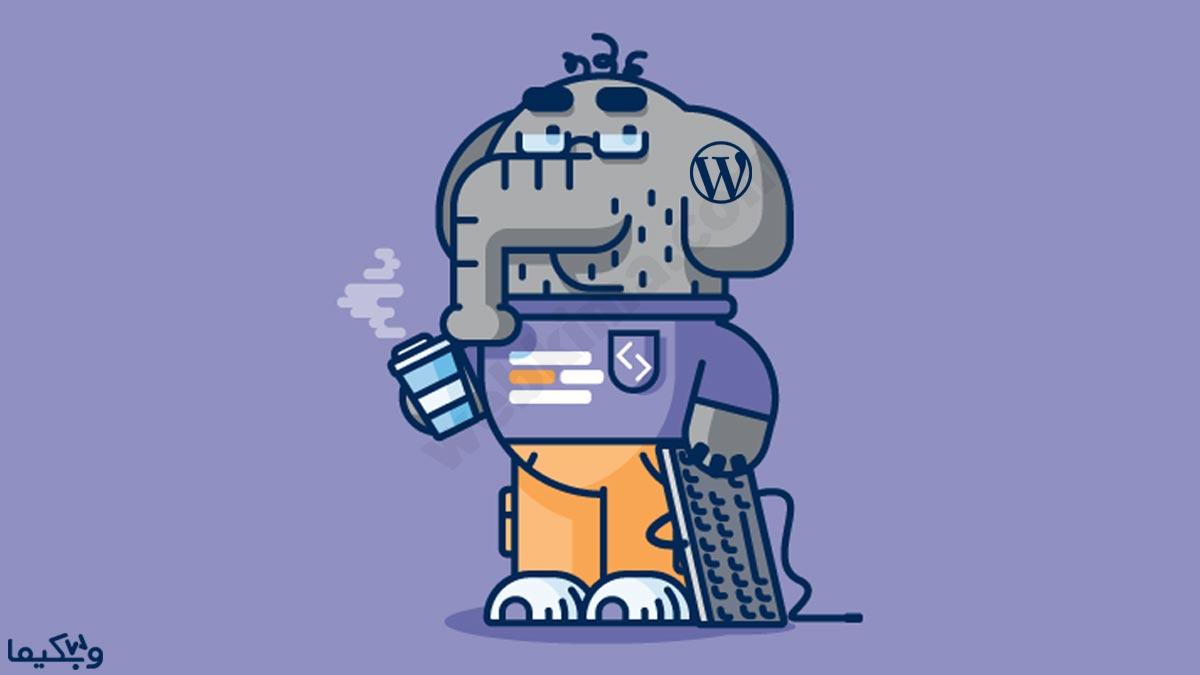 بهترین نسخه php برای وردپرس کدام است؟