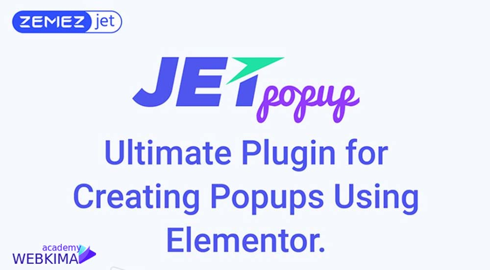 یکی از برترین افزونههای پاپاپ ساز در وردپرس و المنتور ـ افزونه پاپ آپ ساز jet popup